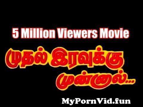 View Full Screen: muthal irravukku monnaal 124 mahima prameela 124tamil full movie.jpg