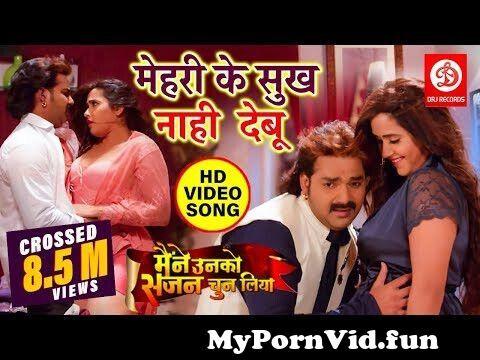 View Full Screen: mehari ke sukh nahi debu 124 video song 2019 pawan singh amp kajal raghwani 124 bhojpuri song 2019 123 hd 125.jpg
