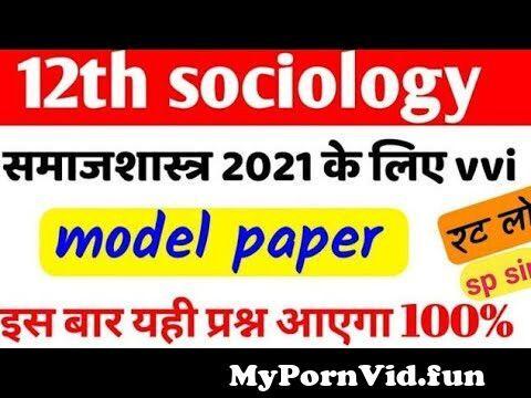 View Full Screen: class 12 sociology previous year questions set 1.jpg