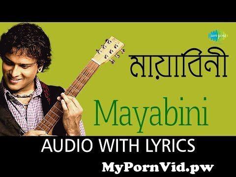 View Full Screen: mayabini with lyrics 124 zubeen garg.jpg