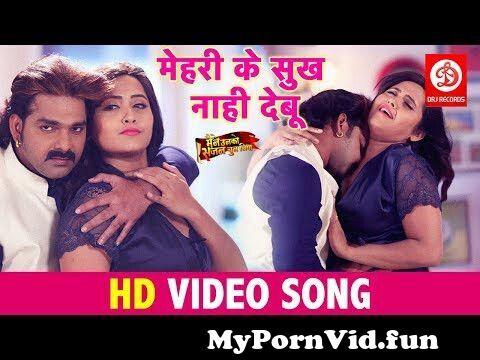View Full Screen: mehari ke sukh nahi debu video song 2019 pawan singh amp kajal raghwani 124 bhojpuri song 2019 123 hd 125.jpg