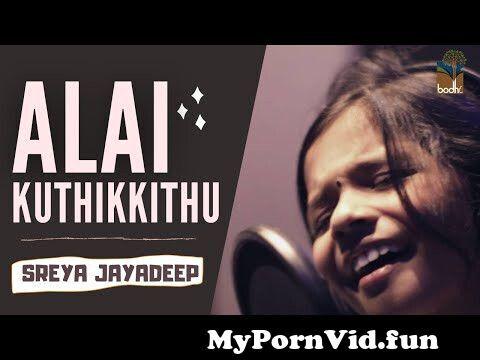 View Full Screen: alai kuthikkithu full video 124 wings of dreams 124 sreya jayadeep 124 nandhu kartha.jpg