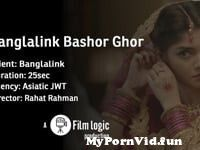 View Full Screen: banglalink bashor ghor.jpg
