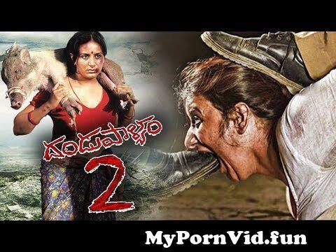 Jump To dandupalyam 2 latest telugu full movie 124 pooja gandhi ravi shankar sanjjanaa 124 2019 telugu movies preview hqdefault Video Parts