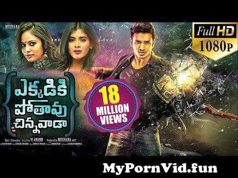 Jump To ekkadiki pothavu chinnavada latest telugu full movie 124 nikhil hebah patel avika gor 124 2017 preview hqdefault Video Parts