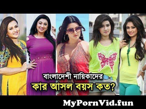 Jump To 124124 bangladeshi actress age preview hqdefault Video Parts