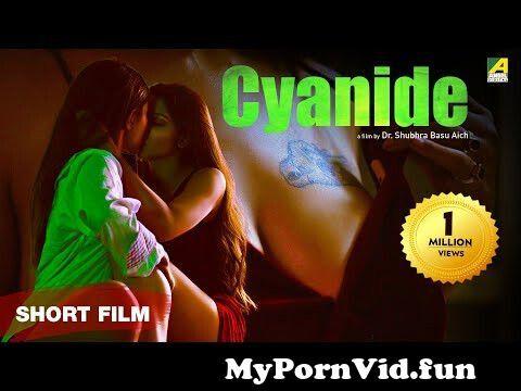 Jump To cyanide 124 bangla short film 124 shristi subhankar soumi 124 romantic short film 2021 preview hqdefault Video Parts