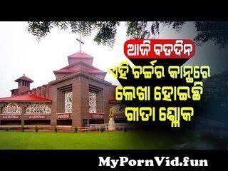 Special Story | Christmas 2020 | 'Sarva Dharma Sama Bhava' At ...