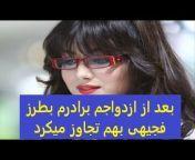 Bajoox Persian