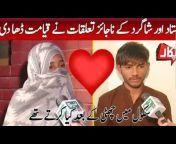 Faizan Speaks