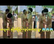 Myanmar Channel