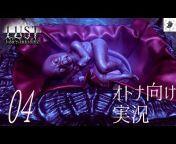 Mugaku XXXをオトナ向け実況プレイ