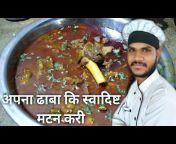 recipe desi masala