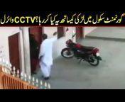 Viral Pak TV