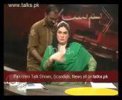 Talks Pakistan