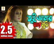 Griebs Music Bangla