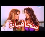 علا غانم احاسيس المقطع الفاضح المحدوف ساخنة +18 from علا غانم xnxx ...