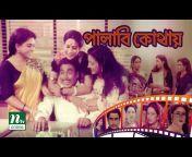 NTV Bangla Movie