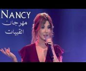 Nancy Ajram Fans