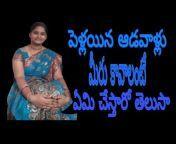 Kusuma Vlogs - Oka Telugu Ammayi channel