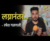 Marathi FM