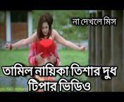Bangla Pera