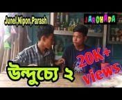 Jarohada Entertainment