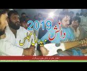 Pashto Live