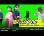 Rajesh musical