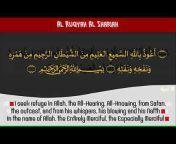 Ar Ruqyah Ash Shariah