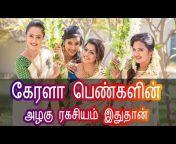 Madhura Beauty Tips
