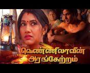 Online Tamil Movies