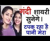 Bihari Masti video