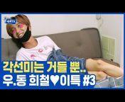 tvN D ENT