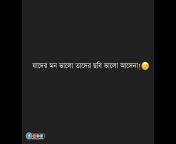 Doctor Sila