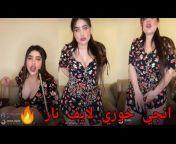 anji khouri Videos - MyPornVid.fun