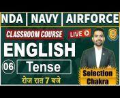 Global Defence Academy