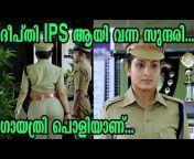 Premier Movies Malayalam
