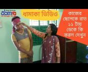 All Bangla Movie