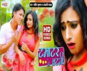 2021 New Video - टमाटर के चटनी - Tamatar Ke Chatani - Sandeep Krishna & Anjali Yadav - Bhojpuri Song<br/><br/>➤Bhojpuri Song - Tamatar Ke Chatani<br/>➤Album - Tamatar Ke Chatani<br/>➤Singer - Sandeep Krishna & Anjali Yadav<br/>➤Lyricist - Shubhdayal Sohara<br/>➤Music -Rahul Pal<br/>➤Video Director - P Krishna<br/>➤Music Label - Team Films <br/>➤Digital Partner - ViaNet Media Pvt. Ltd.<br/>➤Parent Label(Publisher) - Ganesh Chandra Surya Team Film Pvt Ltd.<br/>©TFB-1695<br/>