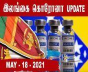 #srilanka<br/>#covid<br/>#colombo<br/>#srilankanews