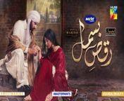 Raqs-e-Bismil, Episode 27, Official HD Video - 2 July 2021<br/><br/>Written by Hashim Nadeem, \