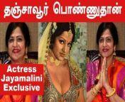 #rewindraja<br/>#jayamalini<br/>#actressjayamalini<br/>#silksmitha<br/>#tamilglamouractress