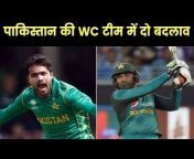 Pakistan has decided to include Mohammad Amir and Power hitter Asif Ali in the final ICC World Cup squad. Head Coach Mickey Arthur and Chief Selector Inzamam-ul-Haq have decided to include in place of Abid Ali and Faheem Ashraf.<br/><br/>India News Sports, precious gift for the sports loving people from ITV Network (India News). Sports coverage in a different way & Basic knowledge of sports
