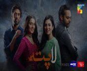 Laapata, Episode 8, HUM TV Drama, Official HD Video - 26 August 2021<br/><br/>Starring:<br/>Ayeza Khan, Sarah Khan, Ali Rehman Khan, Gohar Rasheed & Others.<br/><br/>Writer: Khizer Idrees<br/><br/>Director: Khizer Idrees<br/><br/>Producer: Momina Duraid Productions<br/><br/>#Laptaa #AyezaKhan #SarahKhan #AliRehmanKhan #GoharRasheed #GeetiPrincess #HUMTV #Drama