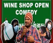 #wineshopcomedy<br/>#liguortroll<br/>#lockdowncomedy