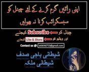 Farmaishi Video-Hijabi Amliyat & TipsAurat ki ChudaiChut or Gand