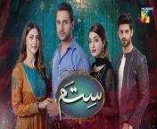 Sitam, Last Episode, Official HD Video - 6 August 2021<br/><br/>Starring:<br/>Muhammad Usama, Nawal Saeed, Momal Khalid, Saad Qureshi, Azra Mohyeddin, Laila Wasti, Afraaz Rasool, Kiran Tabeer, Ayesha Khan, Areej Chaudhary, Usman Javed, Areesha, Marie, Talia Jan, Sara Malik, Ayaz Mughal, Farhaad Riaz, Imran Baloch, Saba Shehzadi, Salma & Others.<br/><br/>Writer: Rizwan Ahmed<br/><br/>Director: Kamran Akbar<br/><br/>Producers: Momina Duraid Productions & Gold Bridge Media Productions<br/><br/>#Sitam #HUMTV #MuhammadUsama #NawalSaeed #MomalKhalid #SaadQureshi #AzraMohyeddin #LailaWasti #AfraazRasool #KiranTabeer #AyeshaKhan #AreejChaudhary #UsmanJaved
