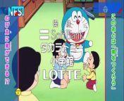 PART 1 01:11-11:11 PERKEMAHAN MUSIM DINGIN KOTAK SERBAGUNA<br/>PART 2 11:37-24:50 AYO CARI ADIK<br/><br/><br/>Doraemon Subtitle Indonesia Terbaru TV Asahi<br/>DORAEMON SUBTITLE INDONESIA TERBARU TV ASAHI<br/>Tayang perdana TV Nasional<br/>TV ASAHI JAPAN<br/><br/>Character<br/>DORAEMON<br/>Cipta: NOBITA HIROSHI ( のび太博士 )<br/>Karya: FUJIKO F. FUJIO ( 藤子・F・不二雄 )<br/>Pengarang:FUJIKO F. FUJIO ( 藤子・F・不二雄 )<br/><br/>Pembuat Film (Raw)<br/>PT. FUJIKO PRODUCTION<br/>Studio<br/>Shin-ei Animation<br/><br/>Penerbit<br/>Jepang Shogakukan<br/><br/>PENGISI SUARA JEPANG<br/>Nobita: Megumi Oohara<br/>Doraemon: Wasabi Mizuta<br/>Ibu Nobita: Kotono Mitsuishi<br/>Gian: Subaru Kimura<br/>Suneo: Tomokazu Seki<br/>Ayah Nobita: Yasunori Matsumoto<br/>Shizuka: Yumi Kakazu<br/>Ibu Shizuka: Ai Orikasa<br/>Kaminari-san: Katsuhisa Hoki<br/>Toraemon: Keiko Yamamoto<br/>Ibu Suneo: Minami Takayama<br/>Ibu Gian: Miyako Takeuchi<br/>Mii-chan: Motoko Kumai<br/>Sewashi: Sachi Matsumoto<br/>Dekisugi: Shihoko Hagino<br/>Jaiko: Vanilla Yamazaki<br/>Pak Guru: Wataru Takagi<br/>------------------------------------------------------------------------------<br/>Video Doraemon sepenuhnya adalah hak milik TV ASAHI JAPAN.<br/>*Channel ini mengunggah video dengan tujuan hiburan semata.<br/>Terimakasih telah menjadi penonton yang bijak:)<br/>------------------------------------------------------------------------------<br/>Raw: KAICHAN RAW<br/>Timer & ENCODING: RAISYA<br/>Subtitle: RAISYA (NFSI STUDIOS)<br/><br/>EDITOR<br/>NFSI STUDIOS<br/>Raisya/kocheng koneng<br/>Shin-Ei Animation<br/><br/> Asli: Fujiko F. Fujio © Fujiko Pro / Shogakukan / TV Asahi / Shinei / ADK 2021 / ADK SHOPRO 2021 / ADK EMOTICON 2021 / FUJIKO PRODUCTION