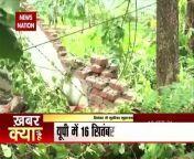 UP Floods:Persistent Rains Lead to Rising Water Levels in Ganga,Yamuna <br/>#FloodInUttarPradesh #floodinVaranasi #floodhavoc